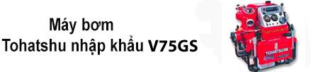 may bom tohatsu v75GS