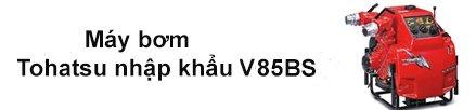 Bơm Tohatsu nhập khẩu V85BS thumbnail