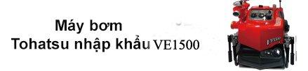 Bơm Tohatsu nhập khẩu VE1500 thumbnail