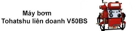 Bơm Tohatsu liên doanh – V50BS post image