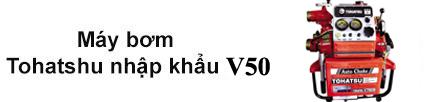 Máy bơm Tohatsu nhập khẩu V50 thumbnail